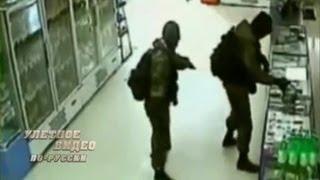Боевики напали на магазин