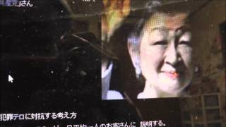 美智子の不倫7 侍従長http://youtu.be/MUqRHN9KV6k ○日航ジャンボを墜落...