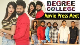 Degree College Movie Press Meet Full Event I Varun,Divya Rao I Silver Screen