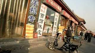 北京東郊市場2011-1-13mozu0160