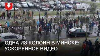 Ускоренное видео с колонной людей в Минске днем 29 ноября