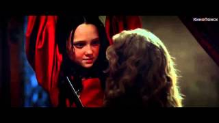 Кровавая леди Батори, трейлер HD, kinoprofi net