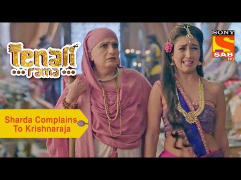 Your Favorite Character | Sharda Complains To Krishnaraja | Tenali Rama