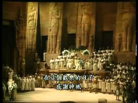 Gloria all' Egitto e ad Iside, Marcia trionfale, Ballabile (from Verdi's Aida)