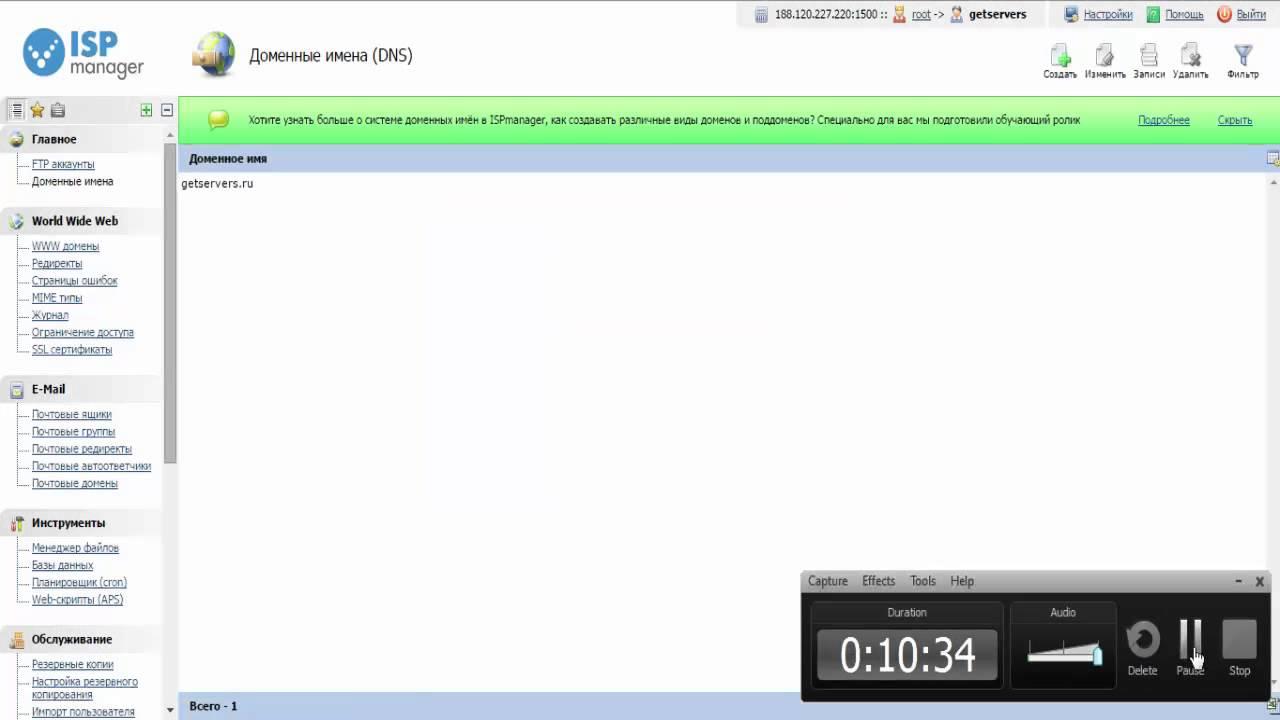 новые русские wow сервера 2.4.3