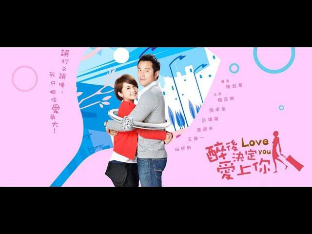 Asian Pop Music * Mandarin Chinese Love Song (English Subtitles Lyrics)