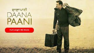 New Punjabi Hit Movie 2018  - Jimmy Shergill - Simi Chahal