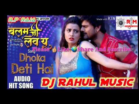 100 Me Se 90 Ko Dhoka Deti Hai Khesari Lal Yadav Dj Rahul Music ... 055faf97e8b