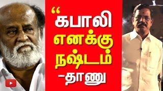 """Kabali is a Loss in Crores"" - Kalaipuli S.Thanu Shocking Report - Rajini Angry  | Cine Flick"