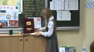 Народы России - детские презентации