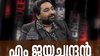 Interview with M Jayachandran | Point Blank 7 Dec 2015