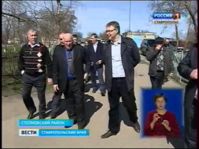 Вести. Ставропольский край 22.03.2016
