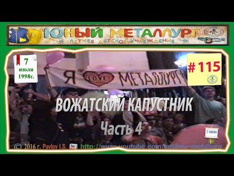 Нижний Тагил. Официальный сайт города
