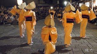 おわら風の盆 前夜祭 最終日 2019 鏡町 舞台踊り 初回 4K/60fps