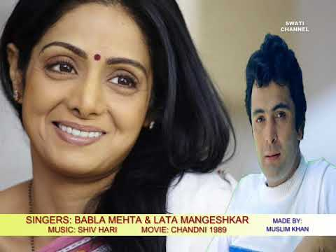 TERE MERE HONTON PE ( Singers, Babla Mehta & Lata Mangershkar )