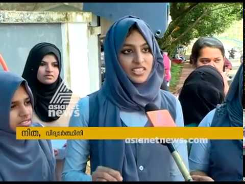 Private registration : Students strike at Calicut University