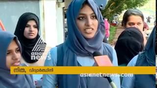 Private registration : Students strike at Calicut University