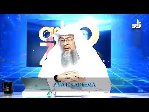 Ayat e kareema for hardships & to recite for people of Syria? - Sheikh Assim Al Hakeem