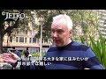 【JETRO】活況! オーストラリアの住宅ビジネス ‐日本流をウリに市場を開拓‐