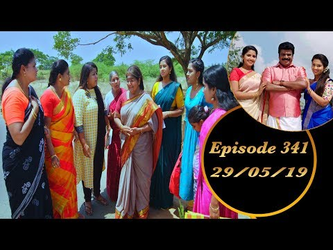 Kalyana Veedu | Tamil Serial | Episode 341 | 29/05/19 |Sun Tv |Thiru Tv