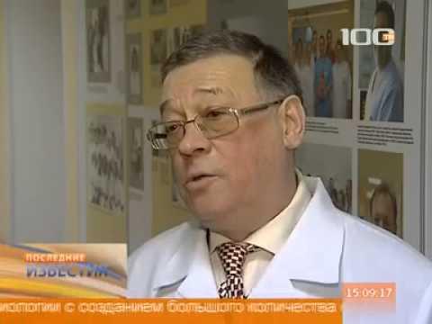 Клиническая больница № 122 им.Л.Г.Соколова. Кардиохирургическое отделение