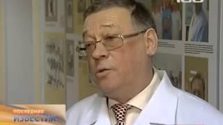видео Детская поликлиника № 122