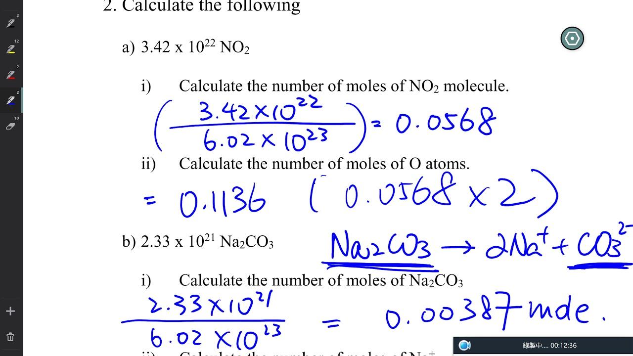 Dr Sean 高速解書系列 - Basic mole concept, Avogadro Constant