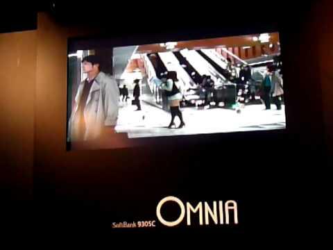 Samsung OMNIA SoftBank 930SC Japan Version TV CM Part1