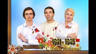 ФОРОССКИЙ ПОЛК - Фильм к 75-летию освобождения Крыма от немецко-фашистских захватчиков