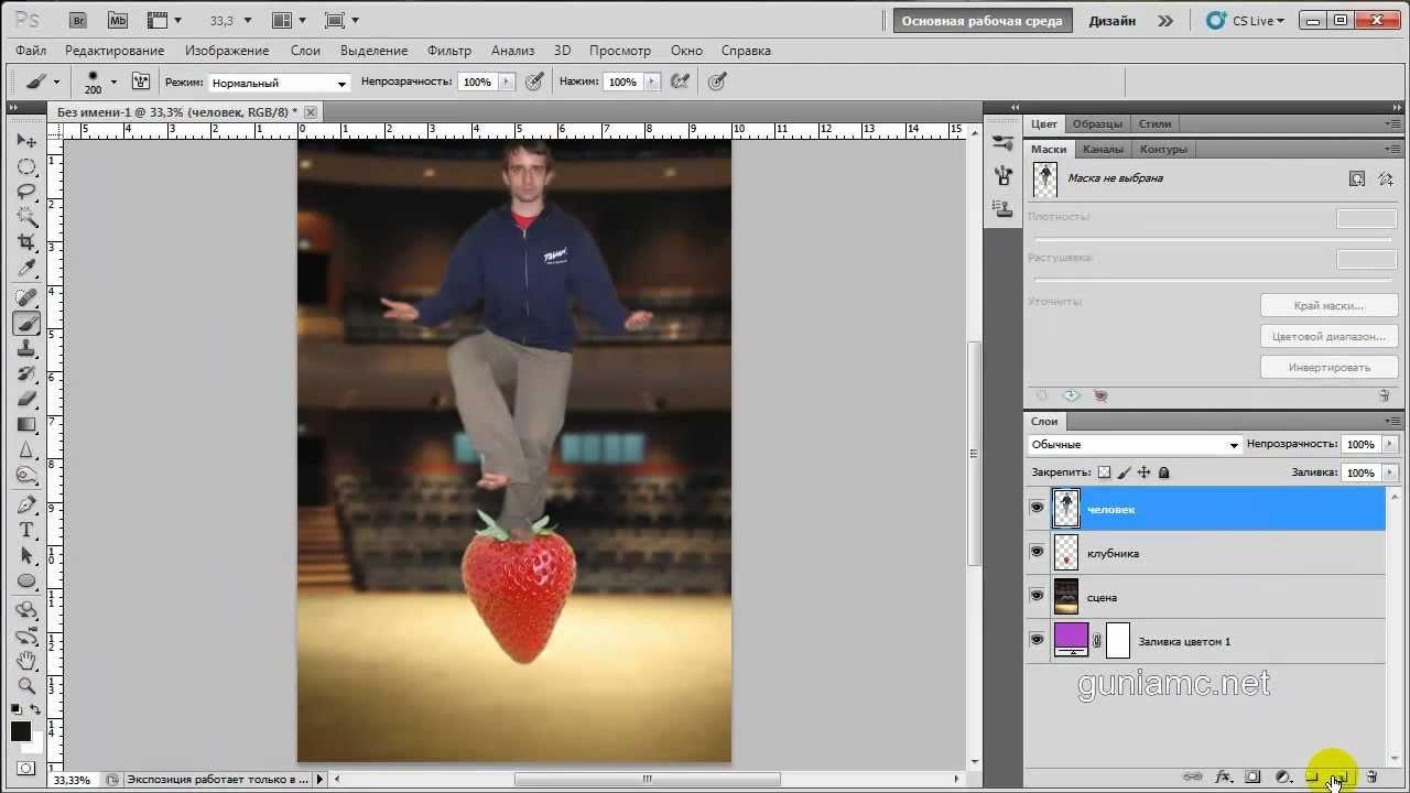 Уроки Photoshop cs5. Делаем цирк на дому.