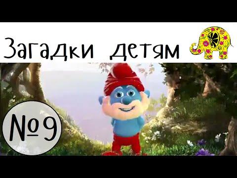 Загадки российской нумизматики торрент