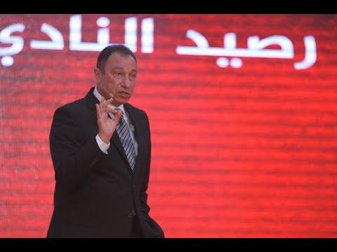 صدى البلد | الخطيب : مجلس محمود طاهر ترك في خزينة النادى 49 مليون جنيه