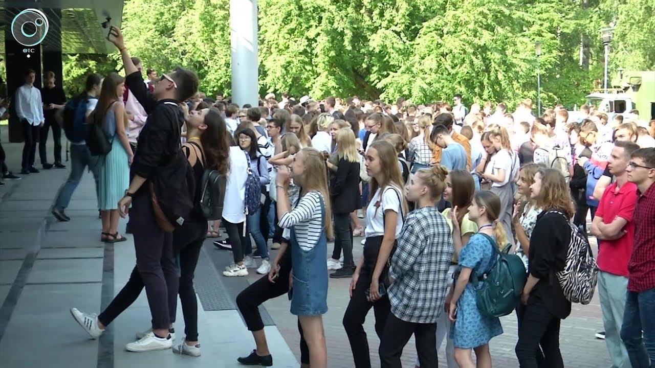 Фмш новосибирск официальный сайт летняя школа приглашения