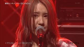 SCANDAL - Shunkan Sentimental Live