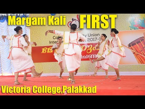 Margam kali | FIRST | Inter Zone Arts Festival | Calicut University | Victoria College Palakkad 2018