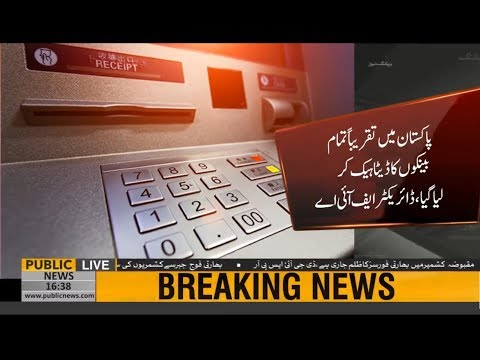 Data Of Almost All Bank Accounts In Pakistan Got Hacked, Director FIA