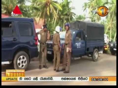 News1st Breakfast News Sinhala   6 30AM 23042018