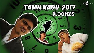 Tamil Nadu 2017   Bloopers