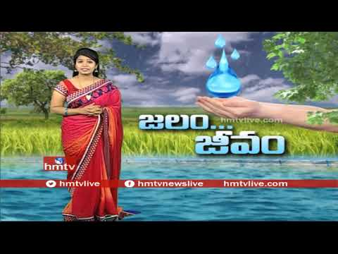 Jalam Jeevam | Check-Dams in Kadapa | Ground Water Level Increase in Nalgonda | hmtv