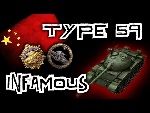 World of Tanks || Type 59 - Infamous