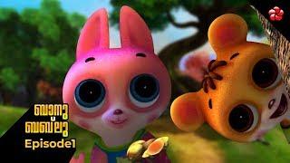 Banu Bablu Episode 1 ★ New Malayalam Kids Cartoon Title song