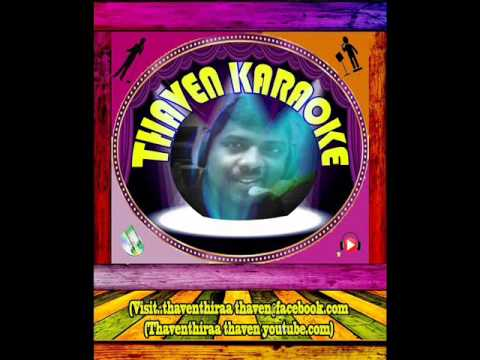 adathada aadaathada manithaa..singer THAVEN