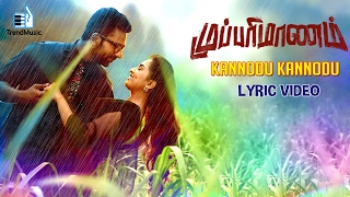 Mupparimanam Songs Lyrics Video HD | Shanthnu Bhagyaraj, Srushti Dange, GV Prakash