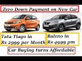 Tata Tiago in Rs 2999 per Month and Maruti Baleno in Rs 4999 per month