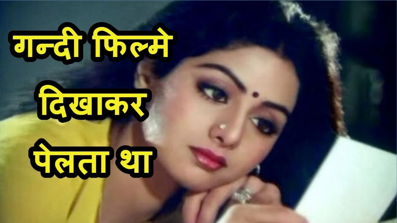 Download How Feroz Khan made Sridevi Agree to sign his Film I JANBAAZ bollywood news.
