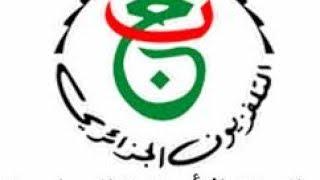 تردد قناة الارضية الجزائرية الجديد على النايل سات entv dz programme