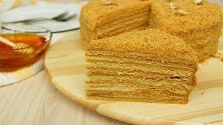 Торт Медовик (Вкуснейший Рецепт) / Rus Pastası Medovik Tarifi ( Ballı Pasta) / Russian Honey Cake