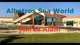 Отдых в Египте. Albatros Sea World 5*. Marsa Alam. Rest in Egypt. Ruhe in Ägypten.
