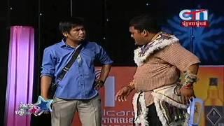CTN Comedy Pekmi 19-01-2013 គំនុំក្រៅពិភពគុន Part2