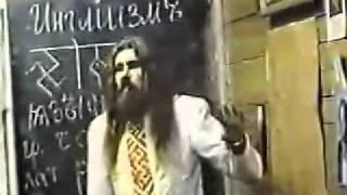 (Хиневич-45) Инглиизм - Древняя Вера ПервоПредков 5